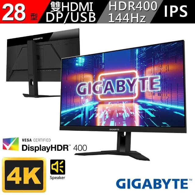 【GIGABYTE 技嘉】技嘉 M28U 28型 144Hz IPS HBR3 電競螢幕(M28U)