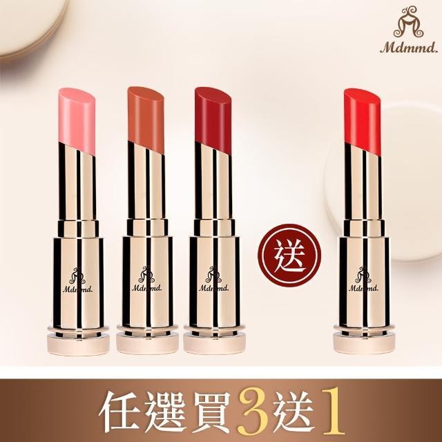 【Mdmmd 明洞國際】高保濕防曬潤護唇膏 SPF14 任選3入組(買3送1)