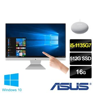 【+Google音箱】ASUS V241EAT 24型液晶電腦-簡約銀(i5-1135G7/16G/512G SSD/WIN10)