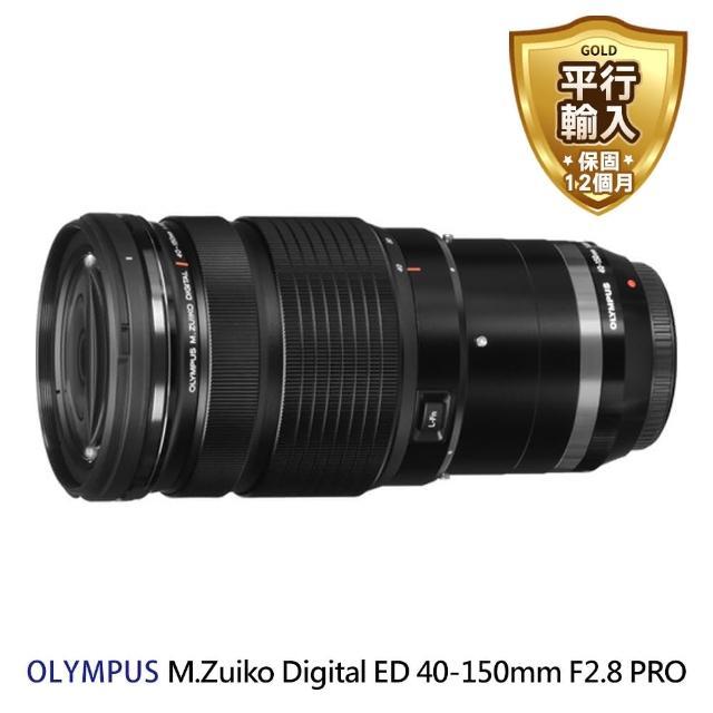 【OLYMPUS】M.Zuiko Digital ED 40-150mm F2.8 PRO(平行輸入)