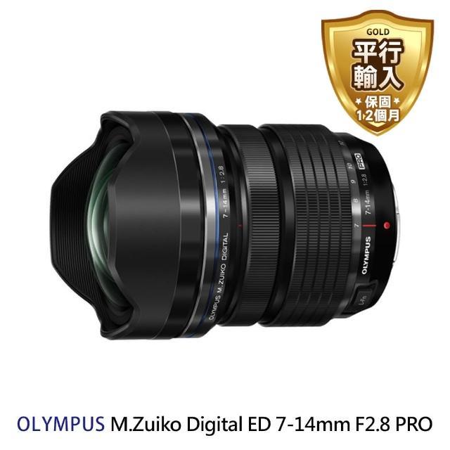【OLYMPUS】M.Zuiko Digital ED 7-14mm F2.8 PRO 超廣角變焦鏡頭(平行輸入)