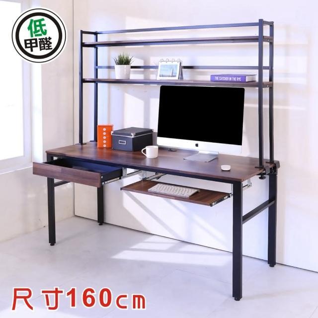 【BuyJM】低甲醛工業風160公分抽屜鍵盤附層架工作桌(電腦桌)