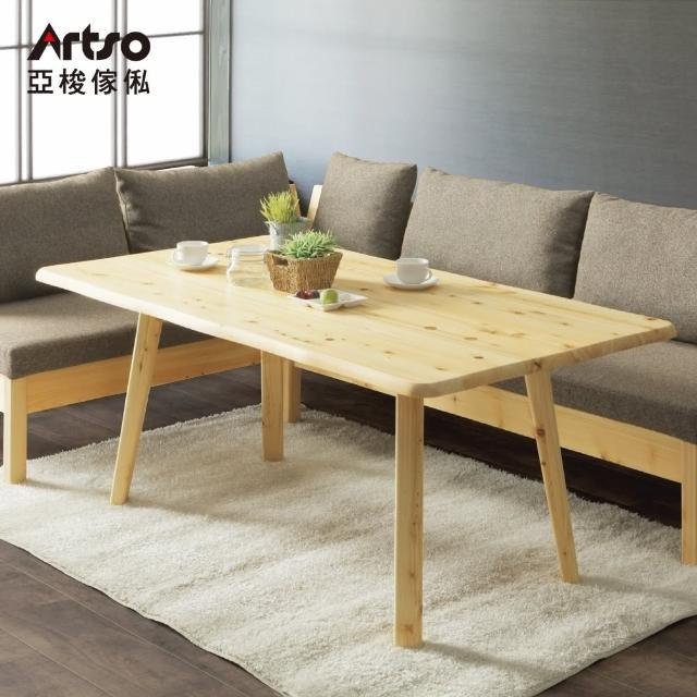 【Artso 亞梭】YUU 優-餐桌155公分(餐桌/實木家具/檜木)