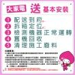 【LG 樂金】10公斤◆Smart Inverter智慧變頻直立式洗衣機(WT-ID108WG)