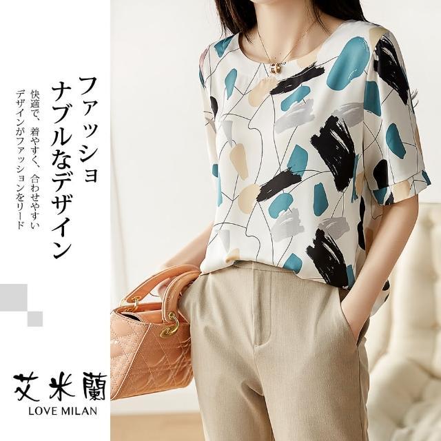 【艾米蘭】韓版氣質圓領彩繪圖案造型上衣(M-XL)