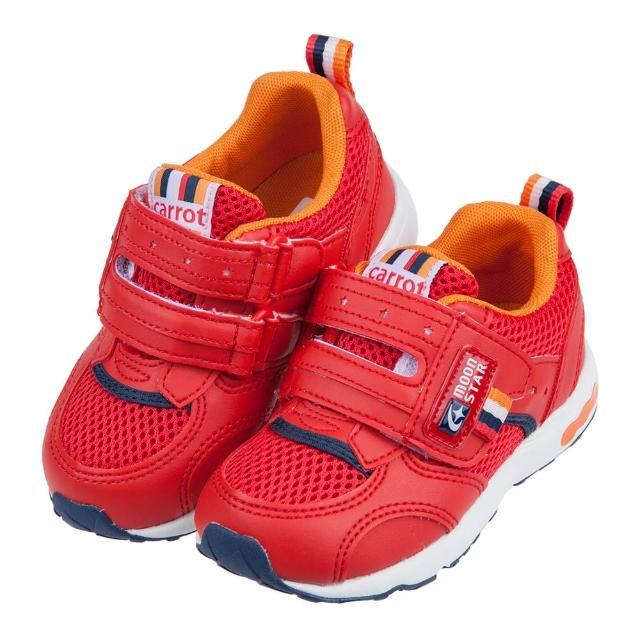 【布布童鞋】Moonstar日本3E寬楦速乾紅橘色兒童機能運動鞋(I1G652A)