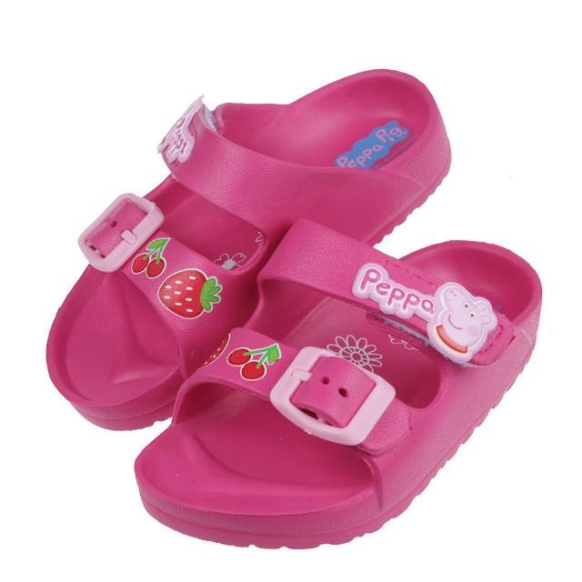 【布布童鞋】粉紅豬小妹佩佩豬與水果桃紅兒童超輕量拖鞋(A1G006H)