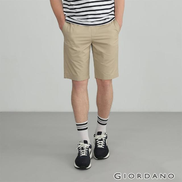 【GIORDANO 佐丹奴】男裝素色抽繩卡其短褲(14 陶瓷卡其)