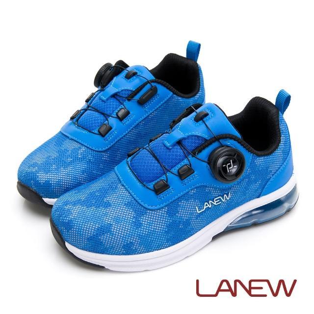 【La new】優纖淨 旋鈕快扣氮氣慢跑鞋 童鞋(童70266935)