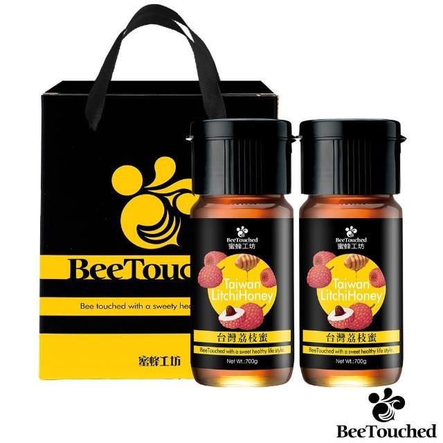 【蜜蜂工坊★端午送禮】台灣荔枝蜜禮盒(台灣荔枝蜜700gx2)