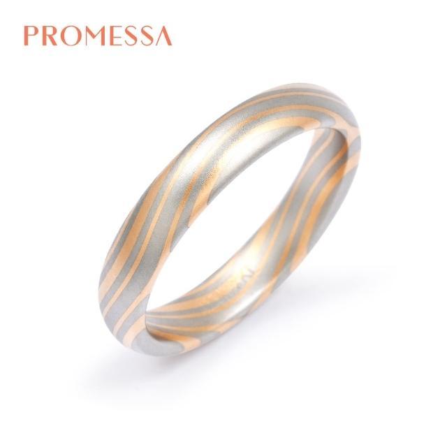 【PROMESSA】PT950鉑金/18K 相融系列 結婚戒指(男戒)