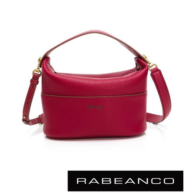 【RABEANCO】HAVEN牛皮手提肩背包-大(紅色)