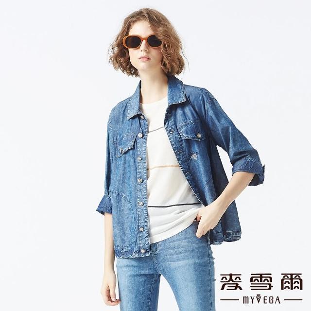【MYVEGA 麥雪爾】高含棉偽破壞丹寧外套-藍