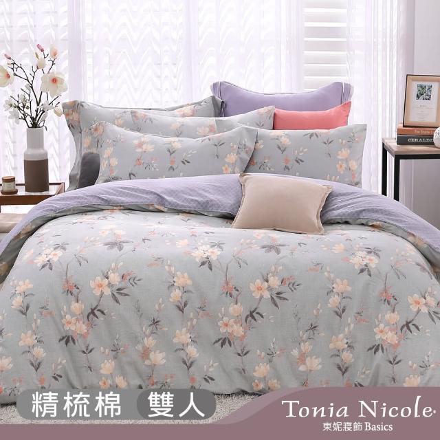 【Tonia Nicole 東妮寢飾】荷塘月色100%精梳棉兩用被床包組(雙人)