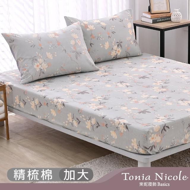 【Tonia Nicole 東妮寢飾】荷塘月色100%精梳棉床包枕套組(加大)