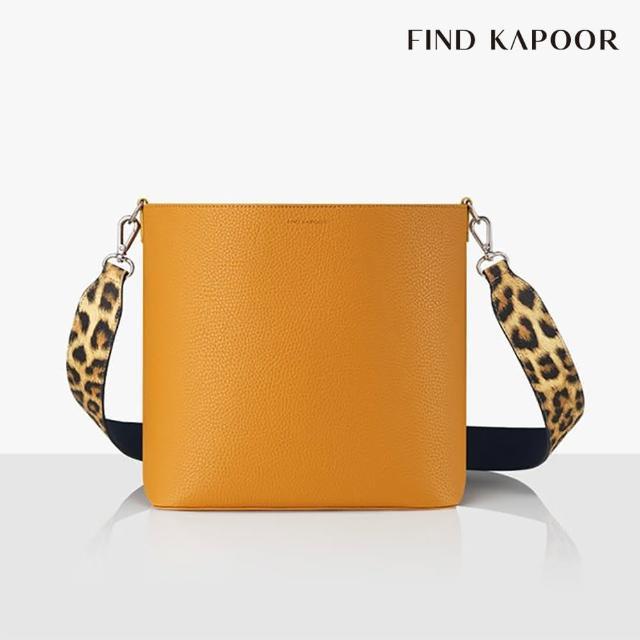 【FIND KAPOOR】PINGO 23 BASIC 豹紋系列 手提斜背水桶包- 芥末黃