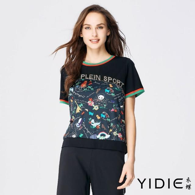 【YIDIE 衣蝶】可愛動物水鑽上衣-黑