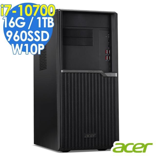 【Acer 宏碁】VM6670G 10代商用電腦 i7-10700/16G/960SSD+1T/W10P/Veriton M(十代i7八核電腦)
