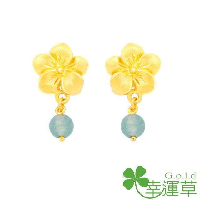 【幸運草金飾】日日春 東稜珠+黃金 耳環(金重 0.75錢±0.07)