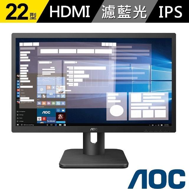 【AOC】22E2QA 22型 IPS窄邊框廣視角顯示器
