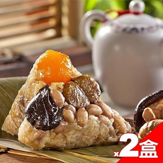 【嘉義福源】花生蛋黃香菇栗子肉粽10入/盒x2盒組(福源招牌肉粽)