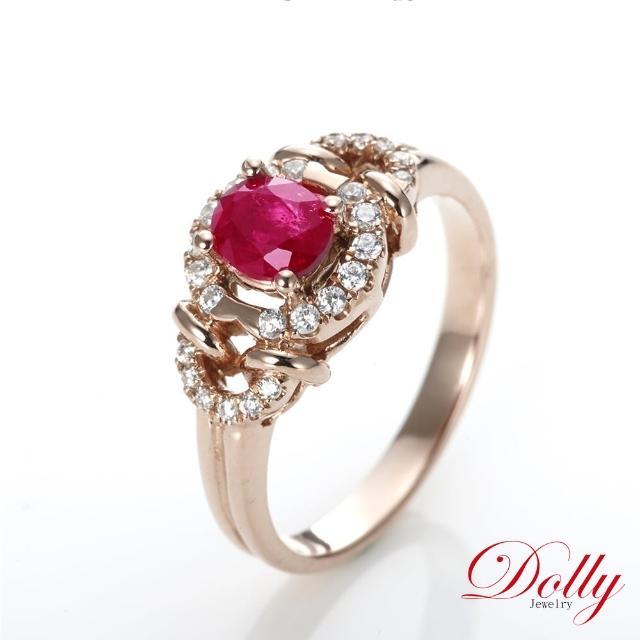 【DOLLY】緬甸 紅寶石 14K玫瑰金鑽石戒指(005)