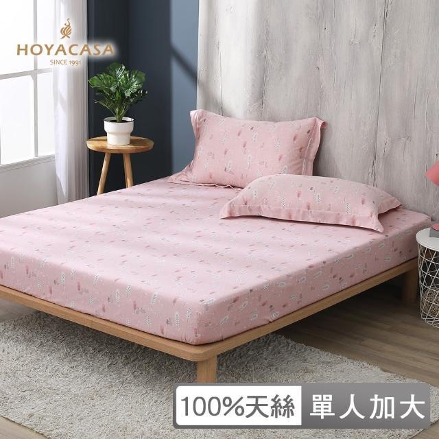 【HOYACASA】100%天絲床包枕套三件組-夢幻愛麗絲(單人加大)