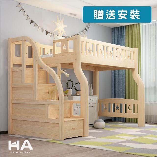 【HA BABY】兒童高架床 上漆階梯款-標準單人尺寸+5公分乳膠(架高床、標準單人床架、上漆版、含床墊套組)