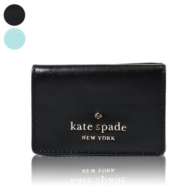 【KATE SPADE】防刮十字紋雙釦三折短夾(多款任選)