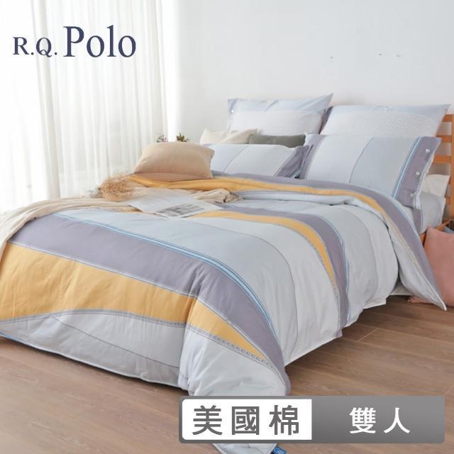 【R.Q.POLO】獨家嚴選花色 美國棉四件式薄被套床包組 多款任選(雙人)