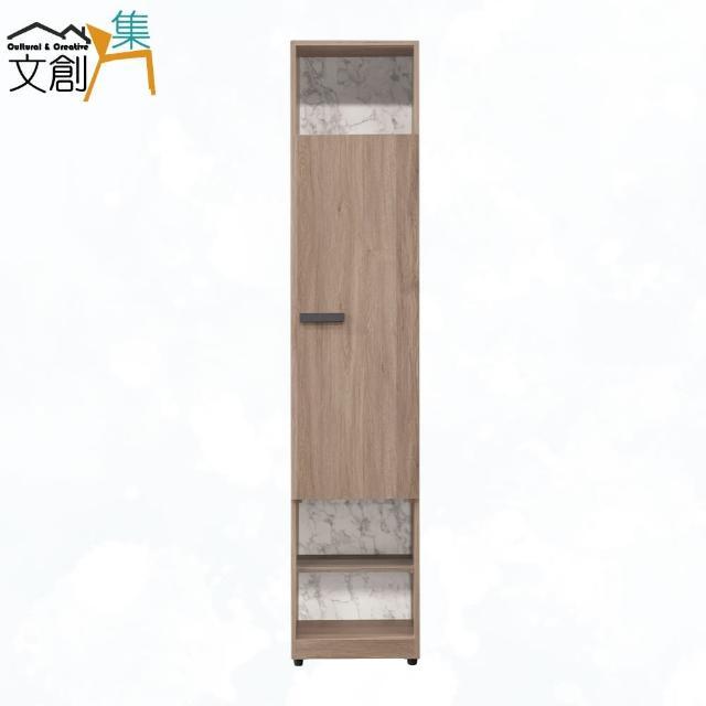【文創集】珊德 現代1.3尺單門玄關櫃/收納櫃(二色可選)