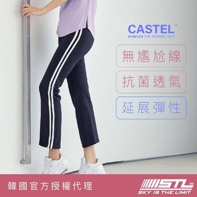 【STL】LineUp 9 韓國瑜伽CASTEL彈性『無尷尬線』小喇叭側邊條 運動機能高腰長褲(InkBlue墨水藍)