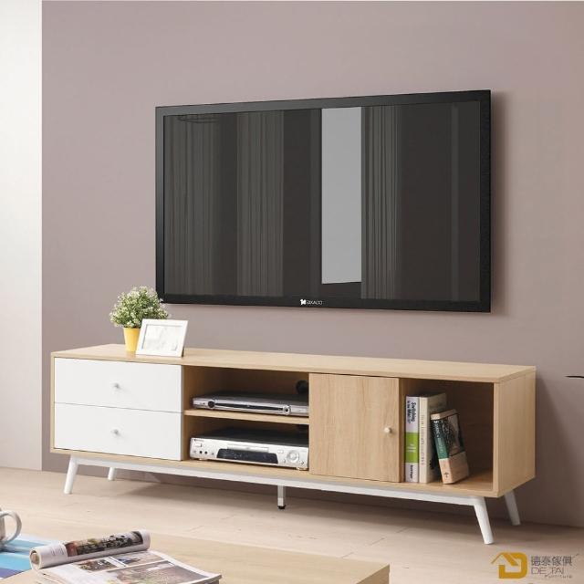 【德泰傢俱】Asa北歐風-白+木紋拼色5.3長櫃 A023-B319-03