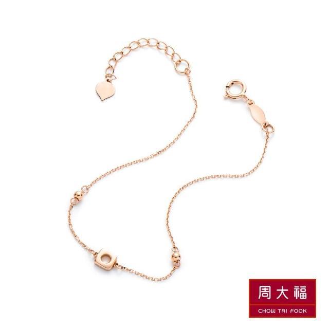 【周大福】浪漫鏤空造型18K玫瑰金手鍊