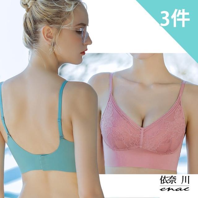 【enac 依奈川】夢幻河畔威尼斯蕾絲穩固減壓乳膠背心無鋼圈內衣(超值3件組-隨機)