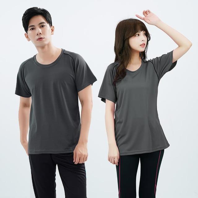【遊遍天下】MIT中性款吸濕排汗抗UV機能圓領衫GS2008深灰(L-2L)