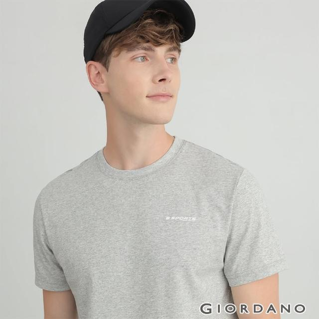 【GIORDANO 佐丹奴】男裝冰氧吧涼感抗菌素色T恤(03 中花灰)