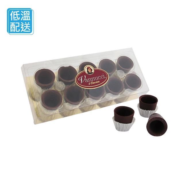 【Vannucci 瓦諾奇】60%杯型黑巧克力10入(母親節禮盒)