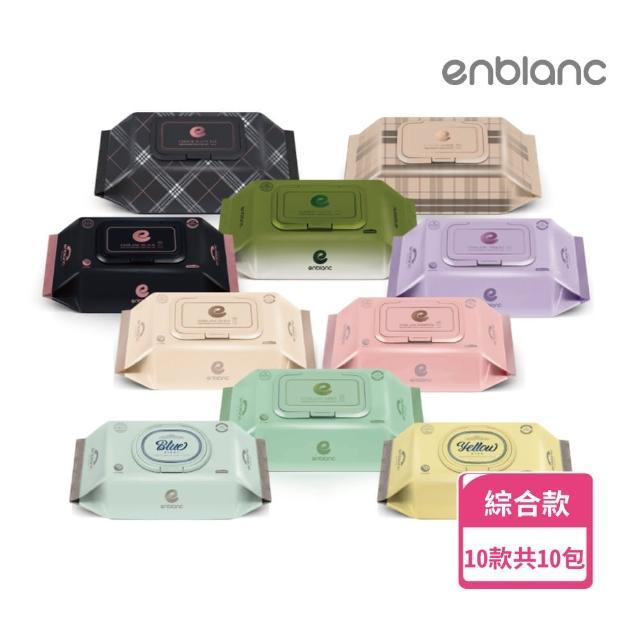 【ENBLANC】綜合大包濕紙巾組合10包入(韓國人氣第一品牌)