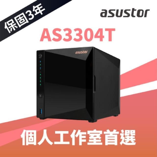 【送APC 650VA 離線式UPS+希捷 4TB x2】ASUSTOR 華芸 AS3304T 4Bay NAS網路儲存伺服器