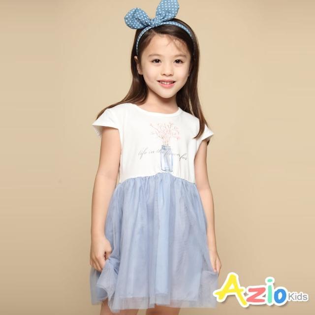 【Azio Kids 美國派】女童 洋裝 插花小品字母印花澎澎短袖網紗洋裝(藍)