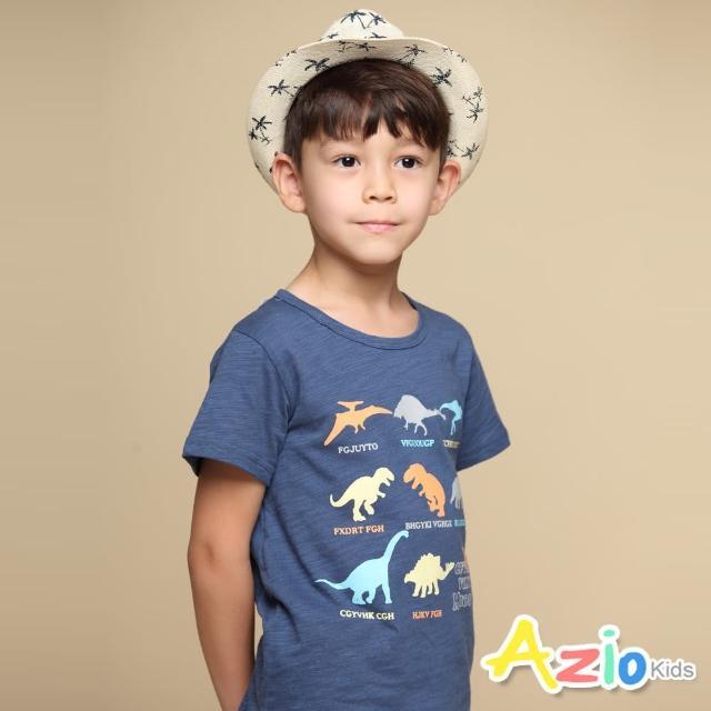 【Azio Kids 美國派】男童 上衣 恐龍圖鑑印花竹節棉短袖上衣T恤(藍)
