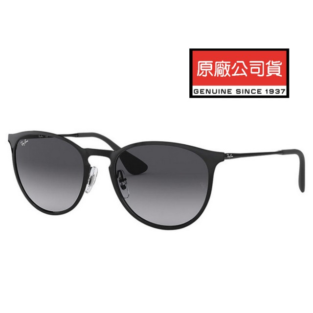 【RayBan 雷朋】RAY BAN 雷朋太陽眼鏡 復古時尚 舒適可調鼻翼設計 RB3539 002/8G 黑框漸層灰鏡片 公司貨