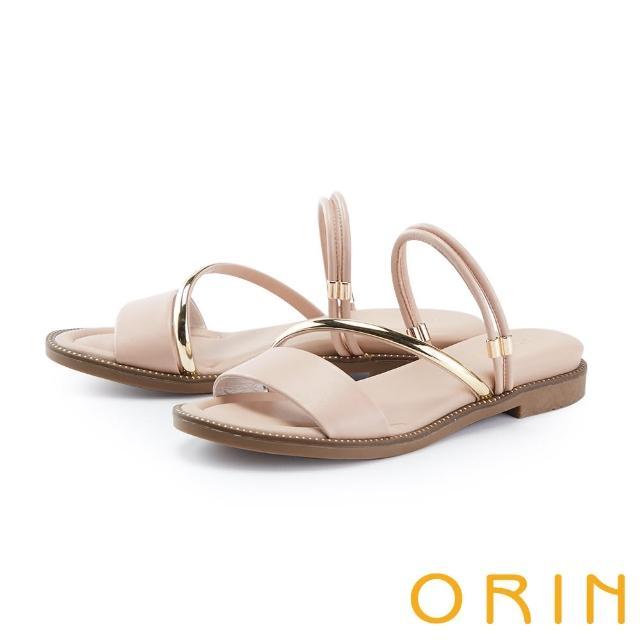 【ORIN】金屬斜邊飾條牛皮平底 女 拖鞋(裸色)
