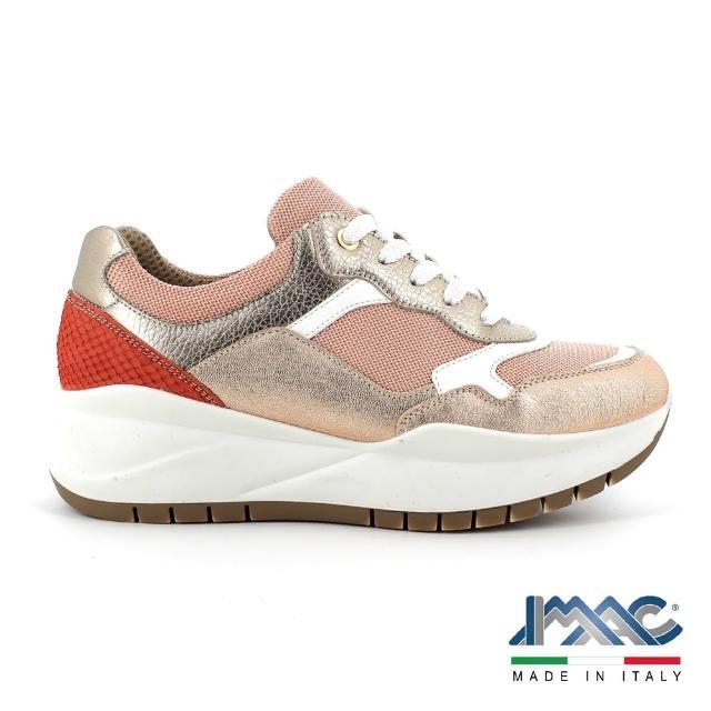 【IMAC】義大利撞色氣墊老爹厚底舒適休閒鞋 迷霧紅(義大利進口健康舒適鞋)