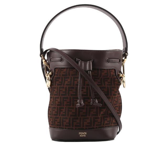 【FENDI 芬迪】MON TRESOR Mini 麂皮手提/斜背水桶包(棕色)