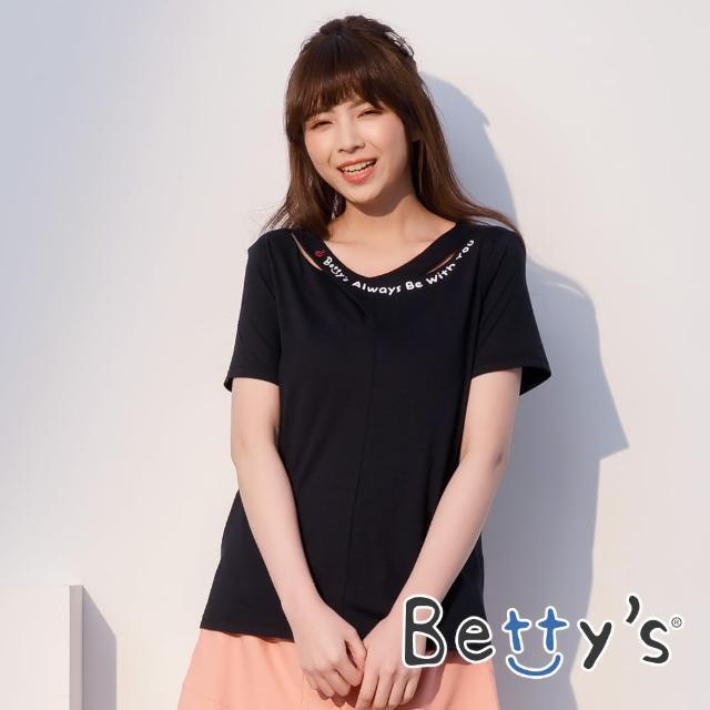 【betty's 貝蒂思】交岔蔞空印花繡線T-shirt(黑色)