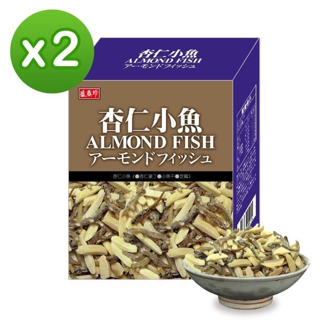 【買一盒送一盒】盛香珍杏仁小魚120g/盒(共2盒)