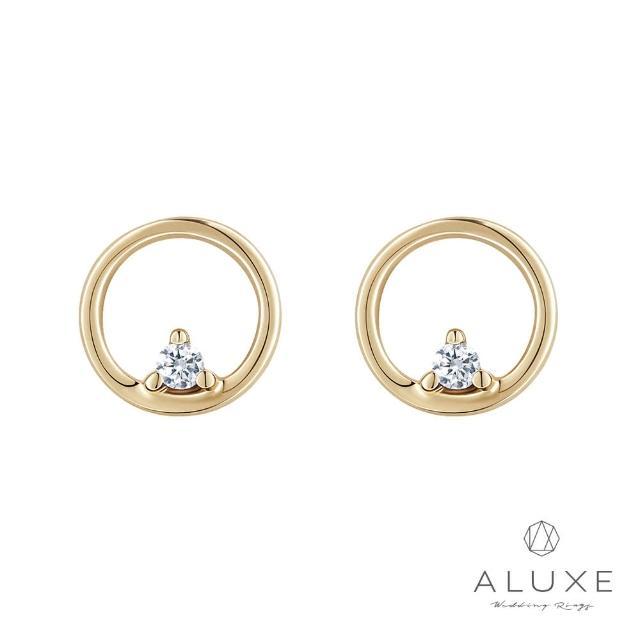 【ALUXE 亞立詩】Shine系列 甜甜圈鑽石耳環