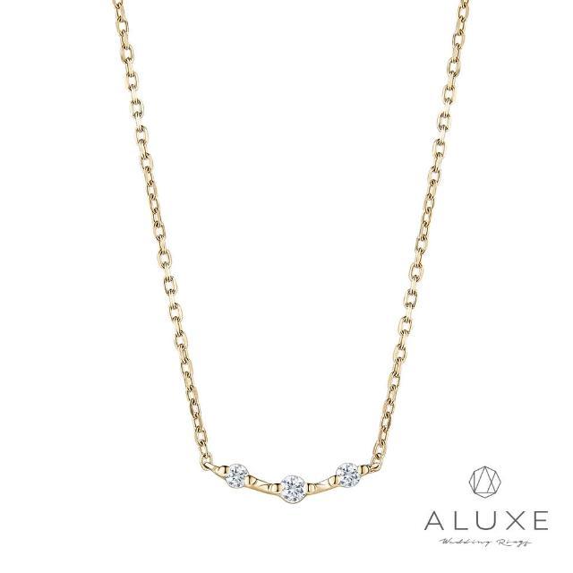 【ALUXE 亞立詩】Shine系列10K 0.06克拉鑽石項鍊